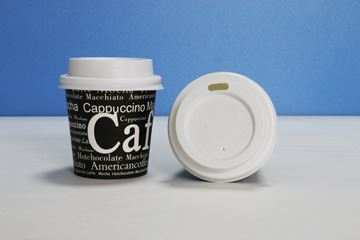 Picture of PAPER HOT CUP CAFE 4OZ / 118ML X 50PCS