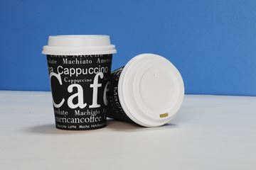 Picture of PAPER HOT CUP CAFE 8OZ / 234ML X 50PCS